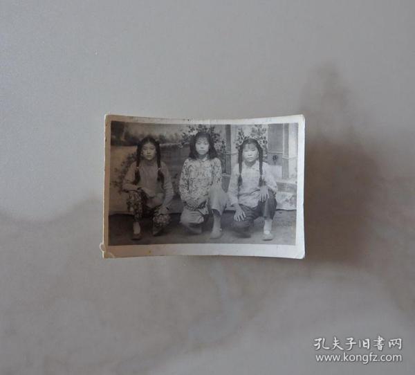 河南影像原版老照片收藏《三姐妹合影》653#