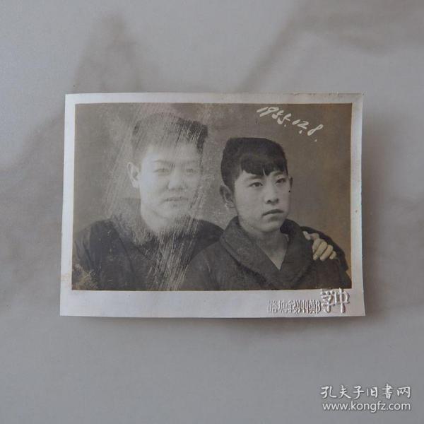 河南影像原版老照片收藏1955年12月8号中孚郑州钱塘路《兄弟两合影》657#