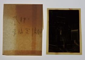 河南影像原版老照片50年代开封文管会底片收藏《登封崇福宫流水池》762#