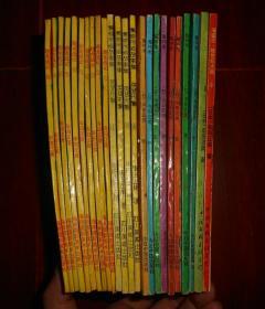 超龙战记(1-10卷)全10册+惊险刑侦故事集:英猛刑警(1-4册)全4册+魔神龙(1-8册)全8册+海盗王 超世纪大战(1、2)全2册  共24册合售(自然旧老漫画版本及品相看图)