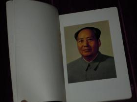 (70年代老日记本) 文革日记本 老日记本 扉页有1张毛主席像 内有12张毛主席语录 仅缺外塑料封皮 其余完好(自然旧 内18张写满研究儒法斗争史学习班学习笔记体会 其余内页空白)