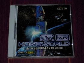 (CD 游戏光盘 单碟) 家园 全三维即时战略游戏 1张CD光盘 无册子 1999年(原版光盘 品好版次品相看图)
