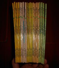 (全20册)福星小子(1-20)共20册合售(自然旧老漫画版本及品相看图 )