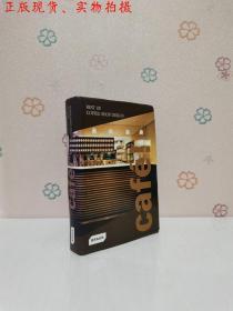 Café! Best of Coffee Shop Design  咖啡店设计