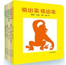 幼幼成长图画书纸板书 第一辑升级版全5册五册