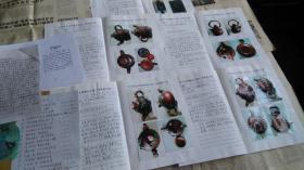 紫砂壶藏品档案5本,带照片20张,藏品光盘1个,有藏家对藏品的描述说明等,另附书信一份。