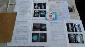 藏品档案3本,贴照片12张,藏品光盘1个,有藏家对藏品的描述说明等。