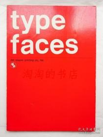 【包邮】Type Faces dai nippon printing co., ltd. 欧文活字见本帖 1964年 改订版