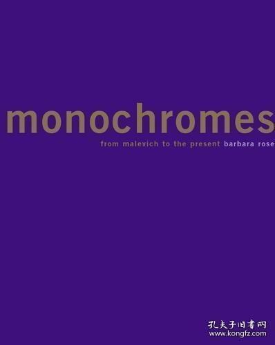 【包邮】Monochromes