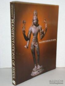 【包邮】Manifestations Of Shiva