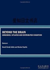 【包邮】Beyond The Brain