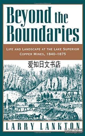 【包邮】Beyond The Boundaries