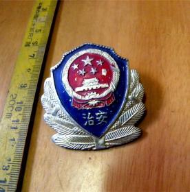 ''治安''徽章