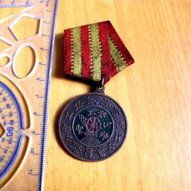''劳工神圣''-----江岸京汉铁路工会会员证-【1923年】