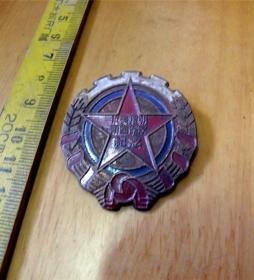 ''抗美援朝  保家卫国''纪念章-【1951年】