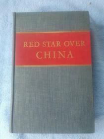 埃德加·斯诺《红星照耀中国》(Red Star Over China),又译《西行漫记》,1938年美国版初版精装