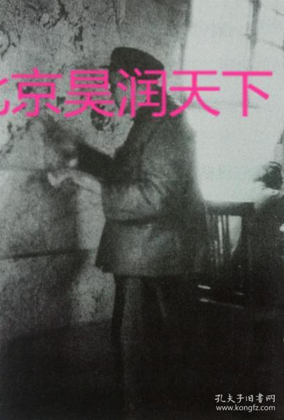 第二野战军司令员刘伯承在作战室里指挥渡江战役