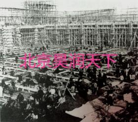人民大会堂建设工地