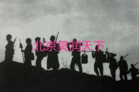 民兵掩护抢种粮食的乡亲在天亮前返回