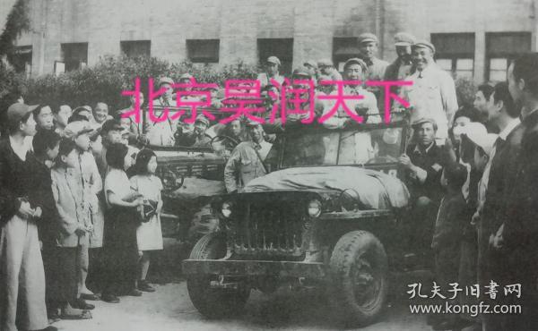 陕北武功县解放王震等与西北农学院的学生一起庆祝