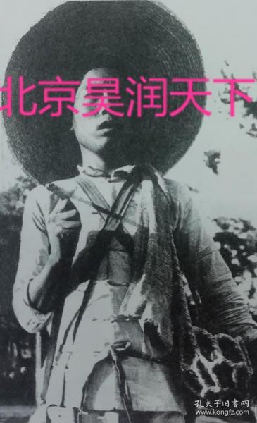 地雷大王李勇