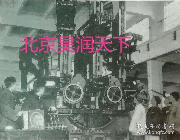 我国第一台电弧炼钢炉在国营湘潭电机厂试制成功