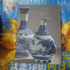 广东崇正2019秋季拍卖会:汲古·珍瓷雅器、金铜佛像