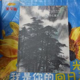 广东崇正2019秋季拍卖会:介之藏画