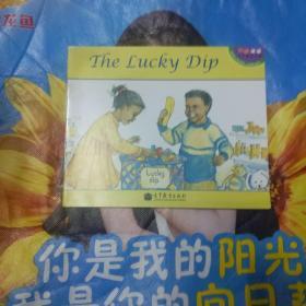 The Lucky Dip