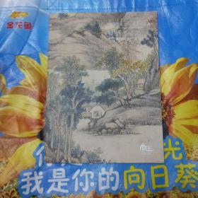 广东崇正2019秋季拍卖会:筠清风雅·从荷屋到迟园