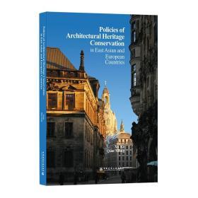 PoliciesofArchitecturalHeritageConservation