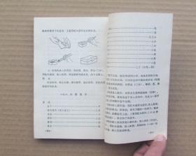 精装本:中国话本大系:醒世恒言,警世通言,古今小说,拍案惊奇,二刻拍案惊奇 (5本书)
