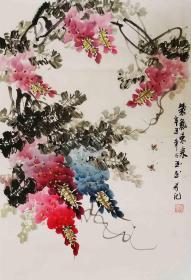 【保真】知名画家李子玉花鸟小品:紫 气东来