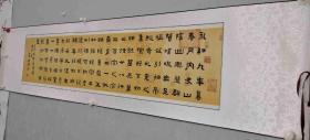 【独家代理,卷轴精装裱】中书协会员、国展名家江国兴作品:米芾《跋褚遂良摹兰亭序》