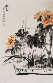 【全网独家授权代理】潜力股画家游尘花鸟小品:秋菊
