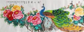 【全网独家授权代理】河南省美协会员陈浩作品:锦上添花