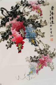 【保真】知名画家李子玉花鸟小品:紫 气 东来