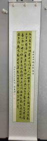 【保真,卷轴精装裱】国展精英、中书协会员唐万全精品力作:苏轼《念奴娇·赤壁怀古》