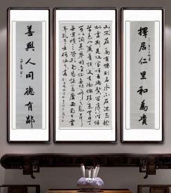 【保真】中书协会员、书法名家赵自清中堂力作:刘禹锡《陋室铭》