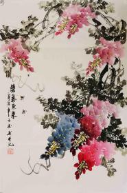【保真】知名画家李子玉花鸟小品:紫 气 东 来