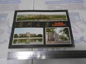 南开大学(1919-1979)中英文画册(内有历史照片)