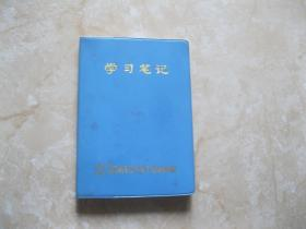 学习笔记 中国人民解放军昆明军区 有一张毛题