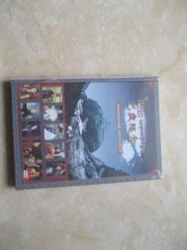 相约巴拉格宗(DVD)光盘)未拆封