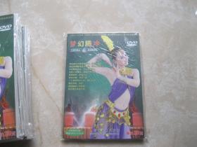 梦幻腾冲——大型新概念,情景舞蹈诗(DVD)