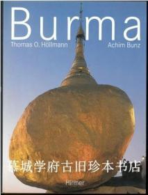 【全品】布面精装/书衣/函套/德语原版《缅甸画册》Thomas O. H;llmann and Achim Bunz: Burma