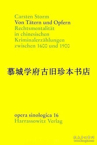 Carsten Storm: Von Tätern und Opfern. Rechtsmentalität in chinesischen Kriminalerzählungen zwischen 1600 und 1900