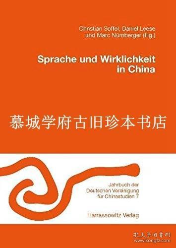 Stoffel, Leese u. Nürnberger (Hg.): Sprache und Wirklichkeit in China. Jahrbuch der Deutschen Vereinigung für Chinastudien 7