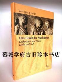 Wolfgang Janke: Das Glück der Sterblichen - Eudämonie und Ethos, Liebe und Tod
