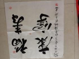 张琳 书法名家  张琳,一位用音乐架起友谊之桥的中国著名歌唱家、板胡演奏家、杰出的音乐人,音乐美学硕士,书法家。中国国画研究院陕西分院院士,目前正在紧锣...