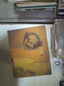 广东地名故事   广州篇